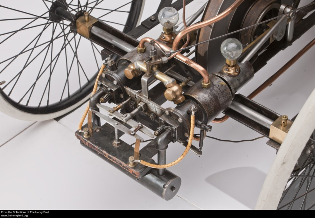 quadricycle-engine