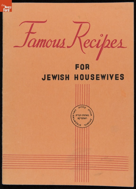 "Cover with text ""Famous Recipes for Jewish Housewives"" and crosshatch pattern"